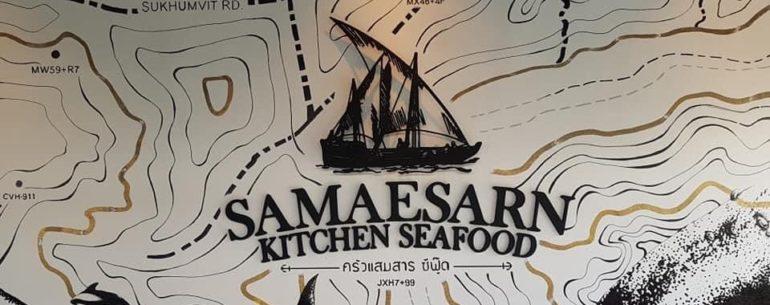 ครัวแสมสารซีฟู๊ด ร้านอาหารติดริมทะเล เมนูมากมายให้เลือกชิม @สัตหีบ