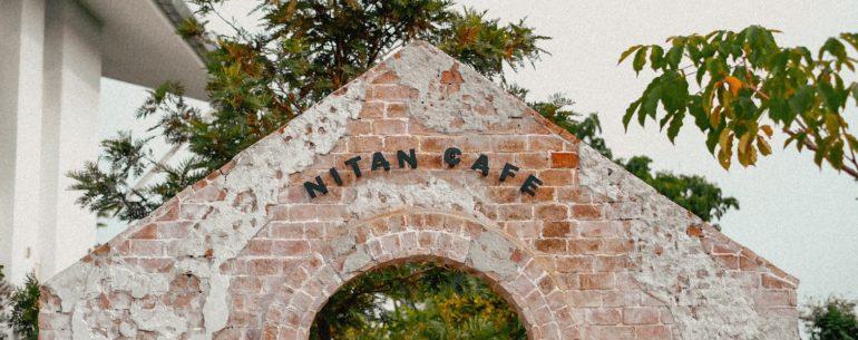 นิทานคาเฟ่ - Nitan Cafe & Garden คาเฟ่สวย