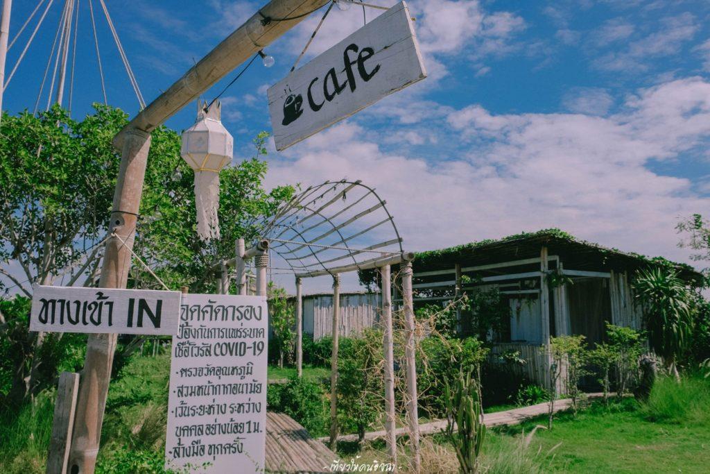 เด็ดดอกไม้สะเทือนถึงดวงดาว Coffee&Craft เที่ยวค่าเฟ่ชื่อสุดเก๋ที่บางปู