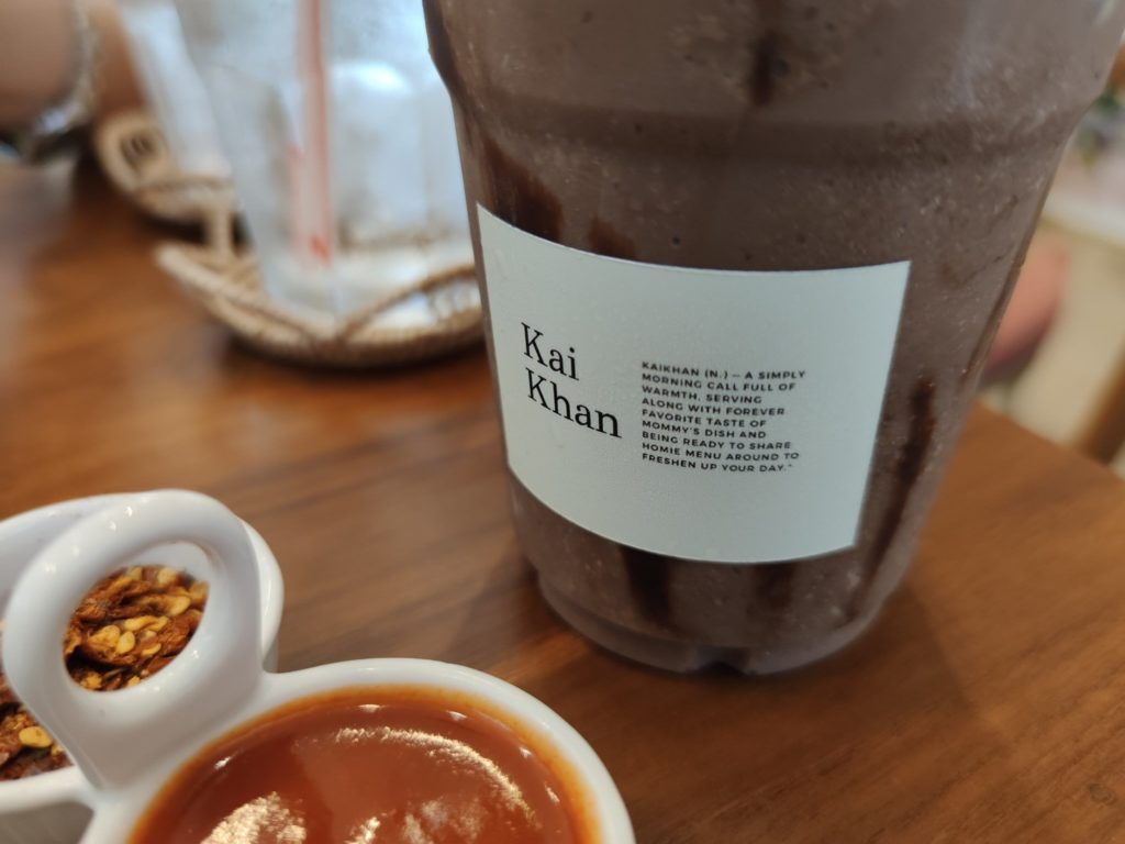 โกโก้ปั่นที่ ร้าน ไก่ขัน Kai Khan