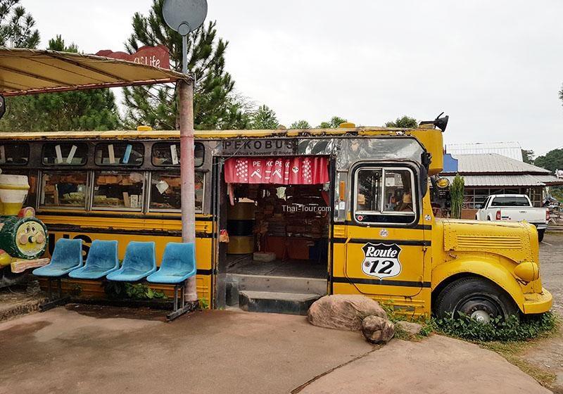 รถโรงเรียนที่ Route 12 Coffee