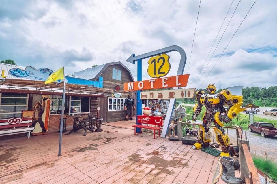 Route 12 Coffee ร้านขายของฝาก