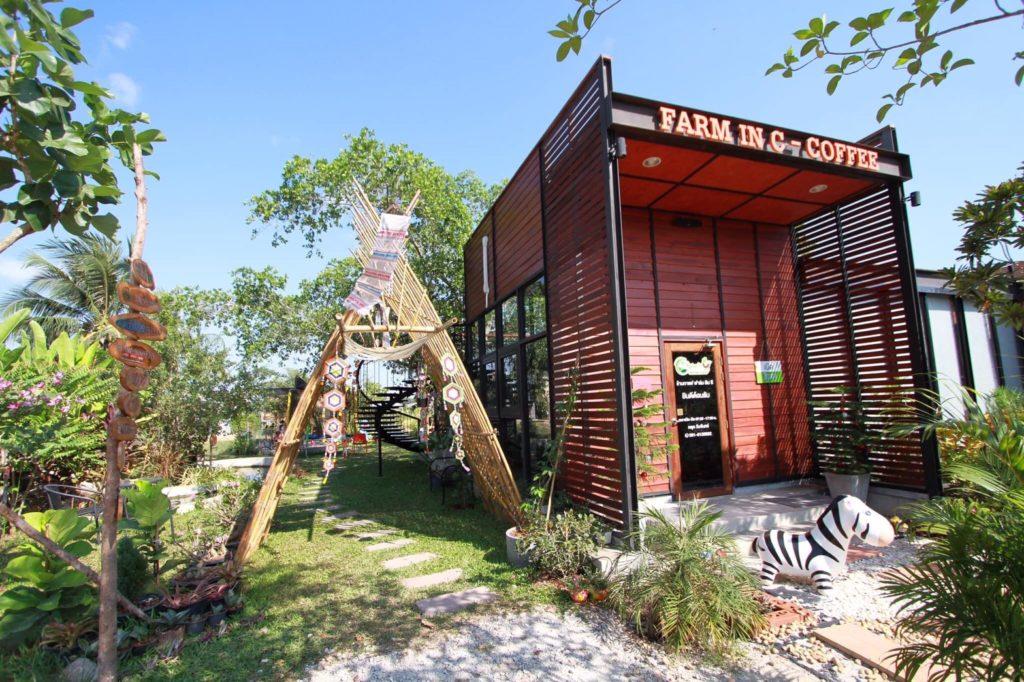 Farm in C-Coffee