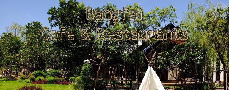 บั้งไฟคาเฟ่ (Bangfai Cafe' & Restaurant) คาเฟ่อบอุ่น ท่ามกลางธรรมชาติและขุนเขา