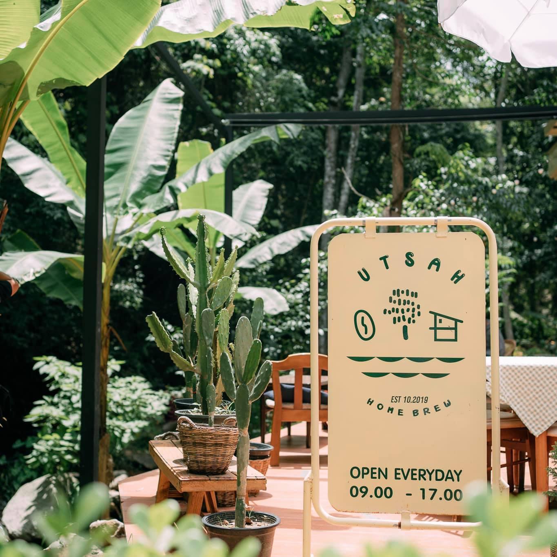 อุตสาชงที่บ้าน (Utsah.homebrew) ร้านกาแฟริมลำธาร  เชียงใหม่จ้าว