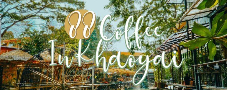 88Coffee in khaoyai (88คอฟฟี่) คาเฟ่เขาใหญ่ บรรยากาศดี ที่ถ่ายรูปเยอะ