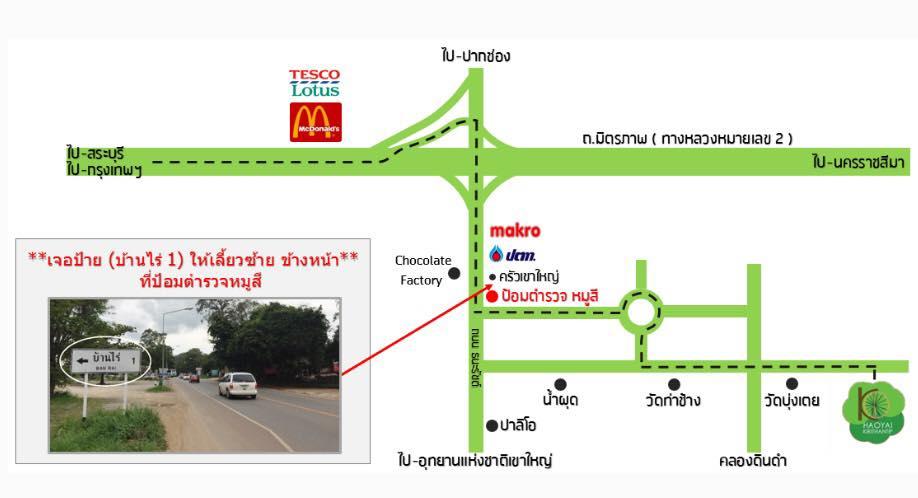 88Coffee in khaoyai แผนที่โรงแรม