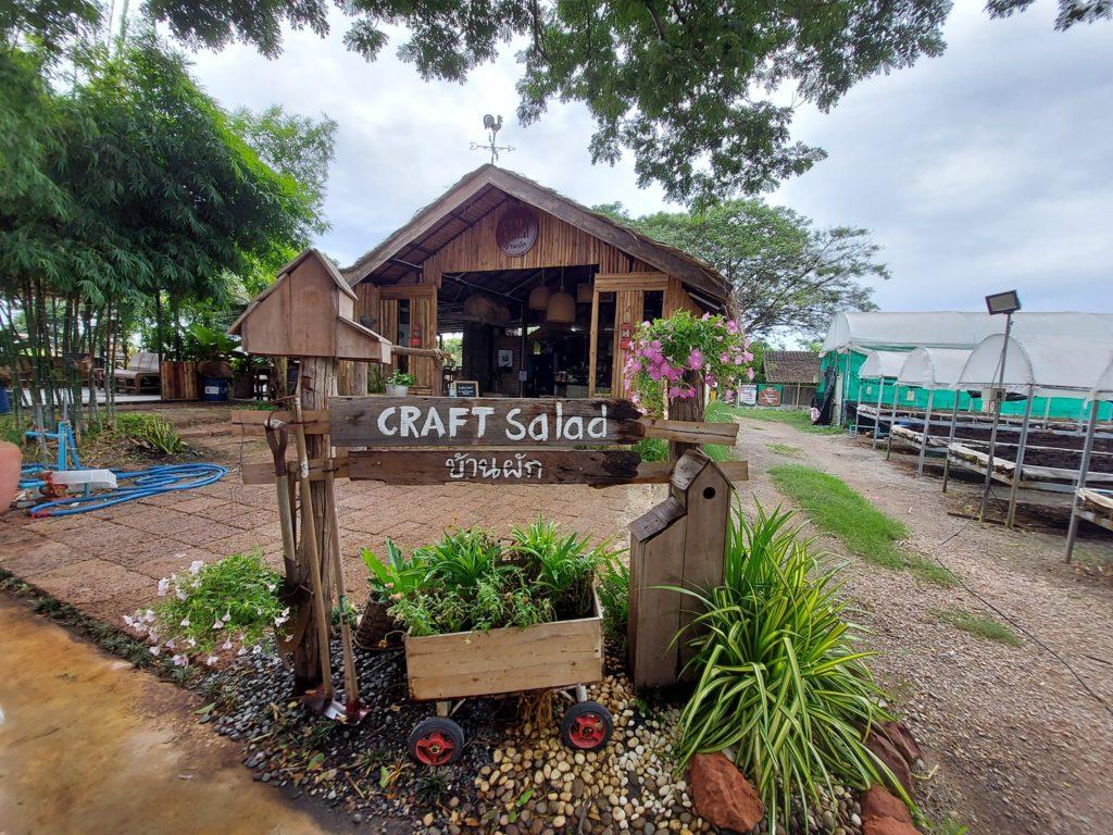 Craft Land คาเฟ่คนรักสุขภาพ ที่นี้ราชบุรี