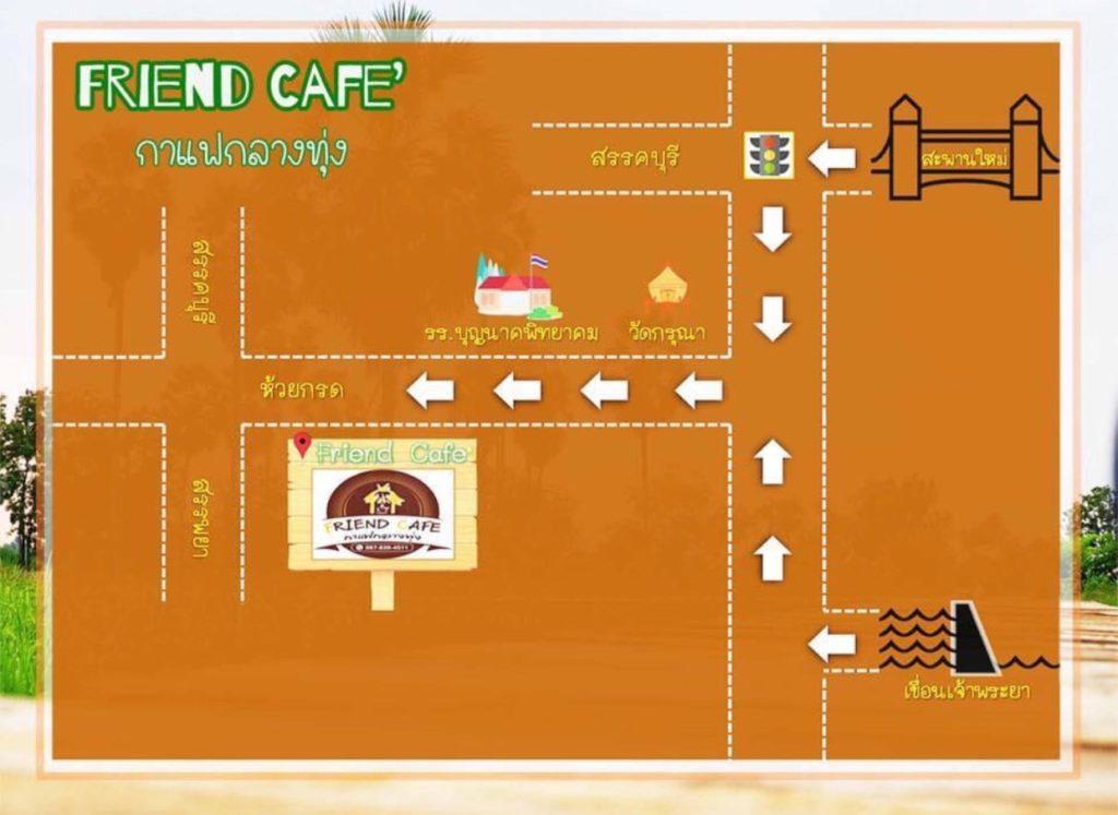 Friend Cafe กาแฟกลางทุ่ง ชมธรรมชาติที่น่าหลงใหล @ชัยนาจ แผนที่
