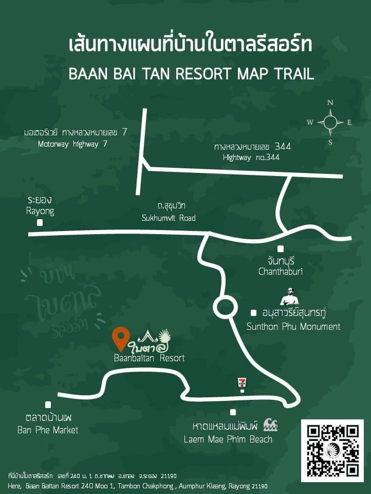 แผนที่ บ้านใบตาลรีสอร์ท (Baan Baitan)