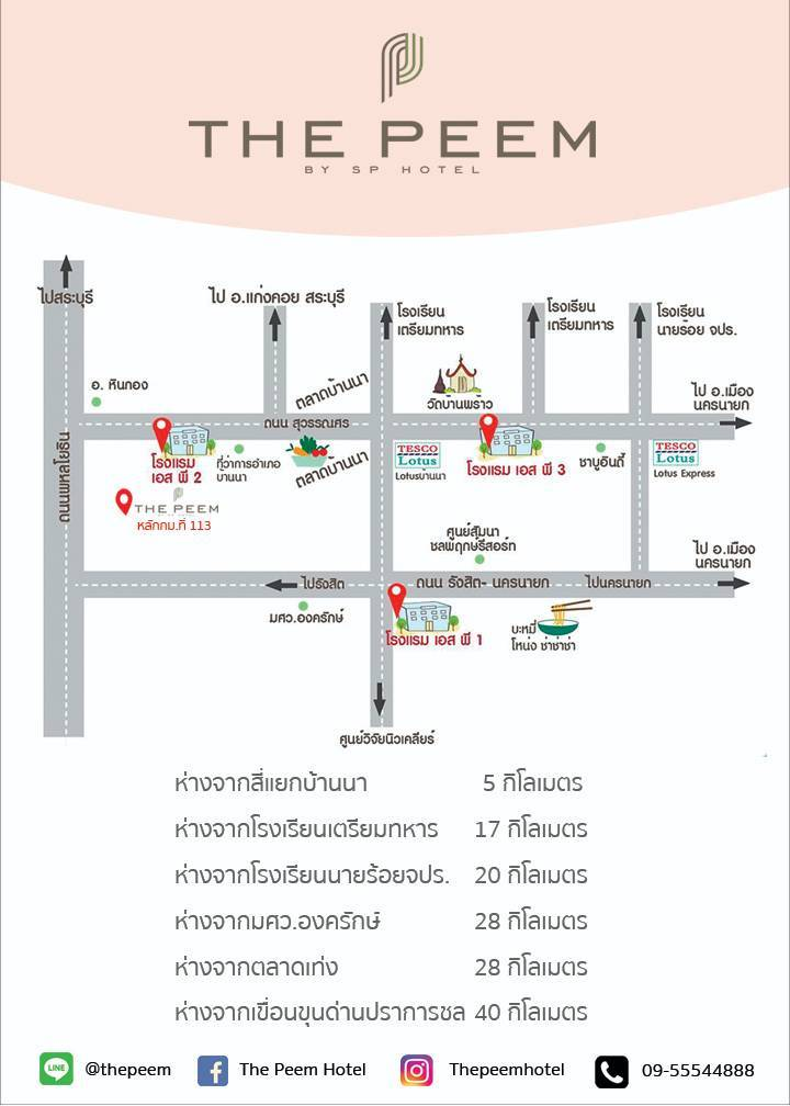 แผนที่ The Peem Hotel ที่พักสไตล์บาหลี สวยมินิมอลแบบโมเดิร์น @นครนายก