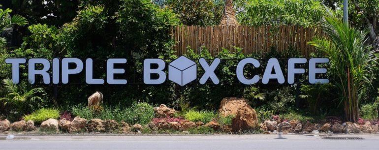 Triple Box Cafe คาเฟ่ร่มรื่น พื้นที่สีเขียว ใจกลางนิคมอมตะซิตตี้ ชลบุรี