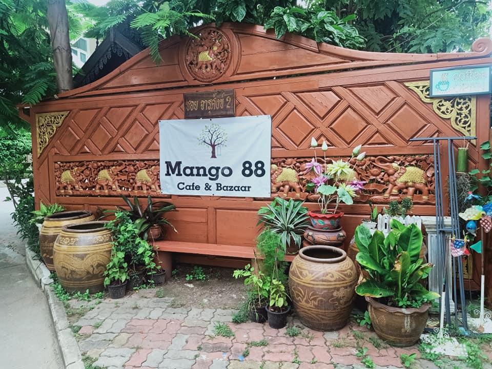 Mango 88 Cafe' & Bazaar' คาเฟ่ริมน้ำ กลางสวนมะม่วง