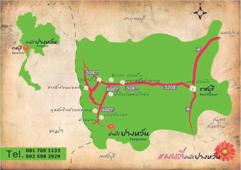 แผนที่ ปางหวัน (Pangwan)