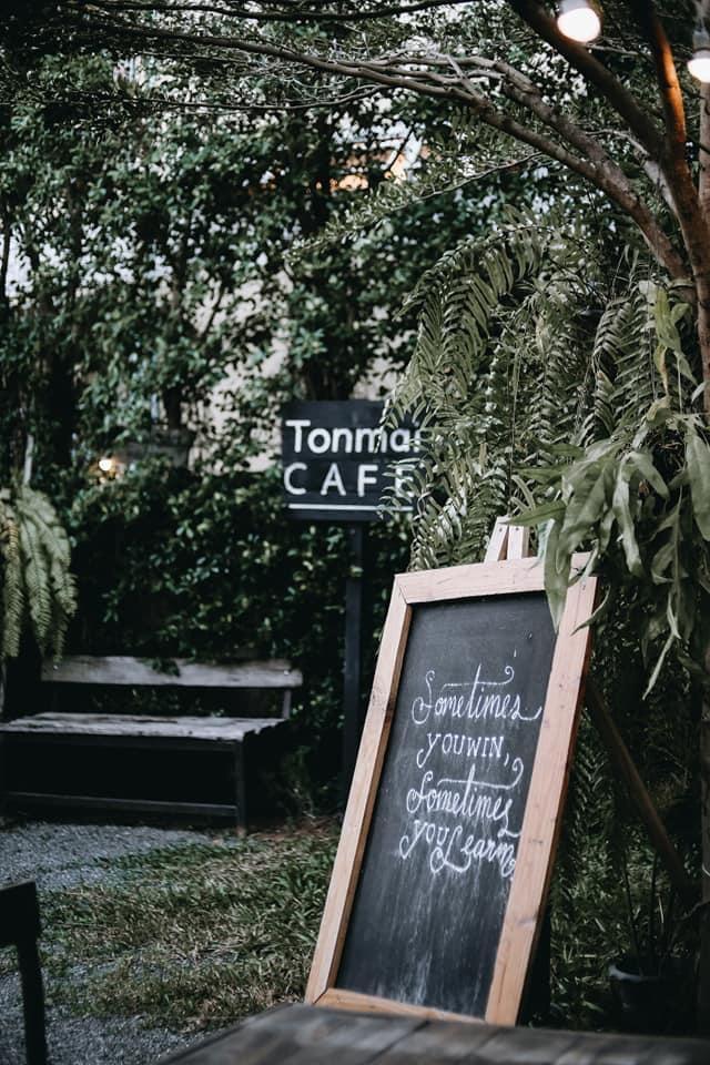 ต้นไม้คาเฟ่ (Tonmai cafe') สวยสีเขียวน่าพักผ่อน