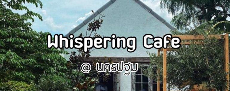 Whispering Café นครปฐม