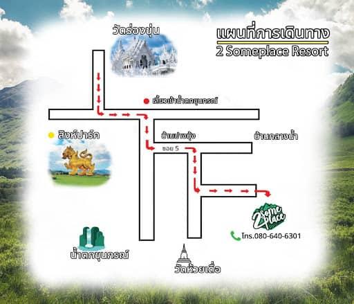 แผนที่ 2Someplace Resort
