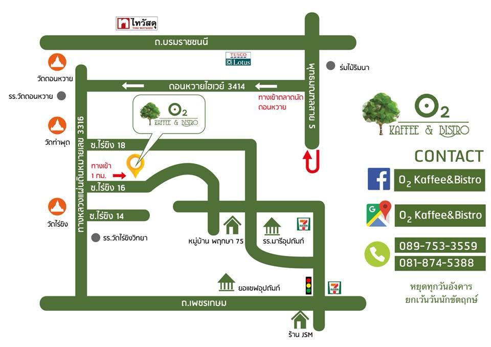 แผนที่ร้าน O2 Kaffee & Bistro