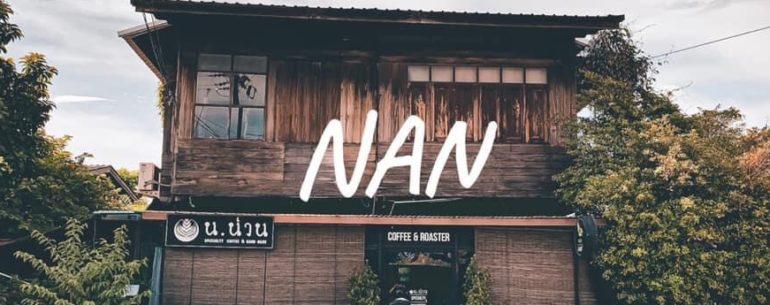 น.น่าน คาเฟ่ ร้านกาแฟบ้านไม้เก่า มากมายด้วยกาแฟอร่อย ที่หลากหลายสายพันธุ์