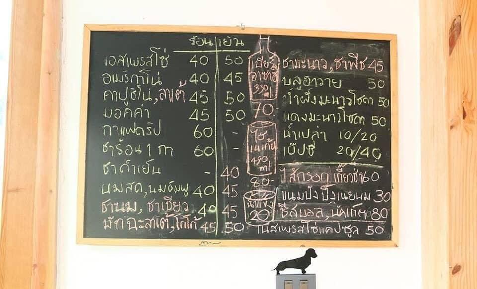 ราคาเครื่องดื่มและอาหาร Littlewinterfarmstay น้ำหนาว