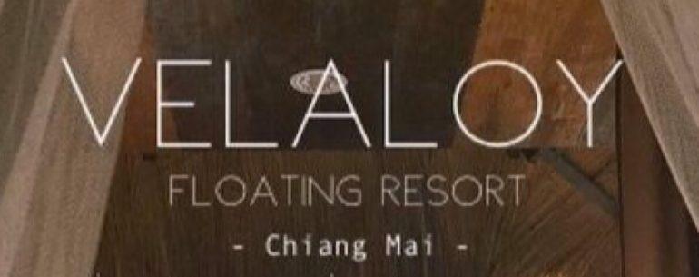 Velaloy-เวลาลอย รีสอร์ทลอยน้ำ วิวสวยร้อยล้าน อากาศดี๊ดี @เชียงใหม่