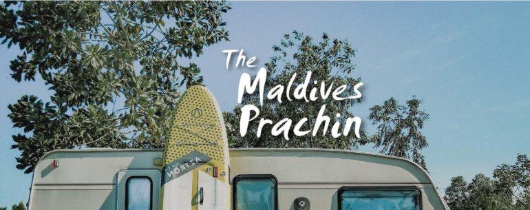 The madives prachin ที่พักสไตล์แคมป์ปิ้ง ฟิลดี บรรยากาศสุดฟิน ปราจีนบุรี
