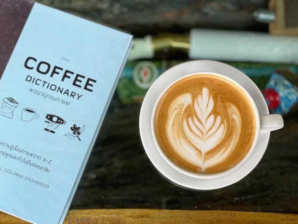 เข้าค่าย Cafe  เมนูกาแฟร้อนน่าทาน