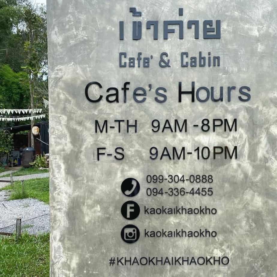 เข้าค่าย Cafe  ที่เขาค้อ