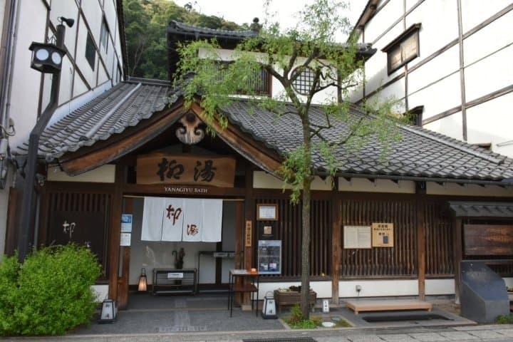 พักบ้านญี่ปุ่นโบราณที่คิโนะซากิออนเซ็น