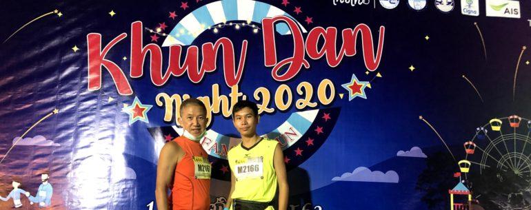ขุนด่านไนท์ แฟมิลี่รัน (Khun Dan Night Family Run) theme งานวัด