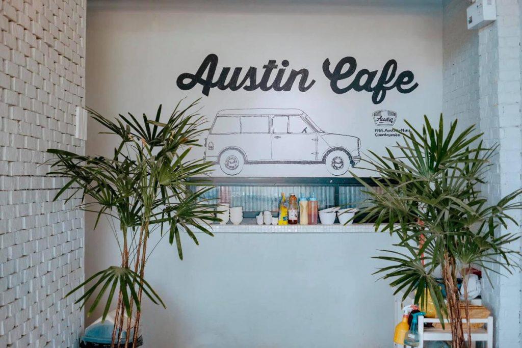 ออสติน คาเฟ่(Austin Café) สวนน่านั่ง แบ่งโซนให้ลูกค้านั่ง หลากหลาย