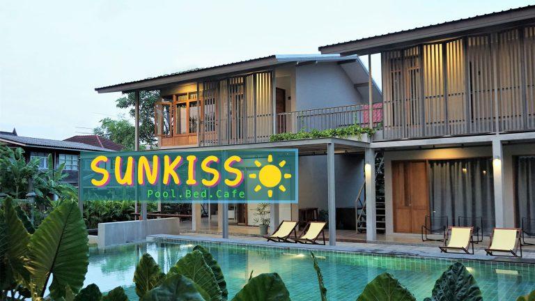 คาเฟ่แถบพุทธมณฑล SUNKISS pool.bed.cafe เป็นอีกคาเฟ่ที่แถบพุทธมณฑลสาย 1 เป็นอีกคาเที่มีบรรยากาศดี