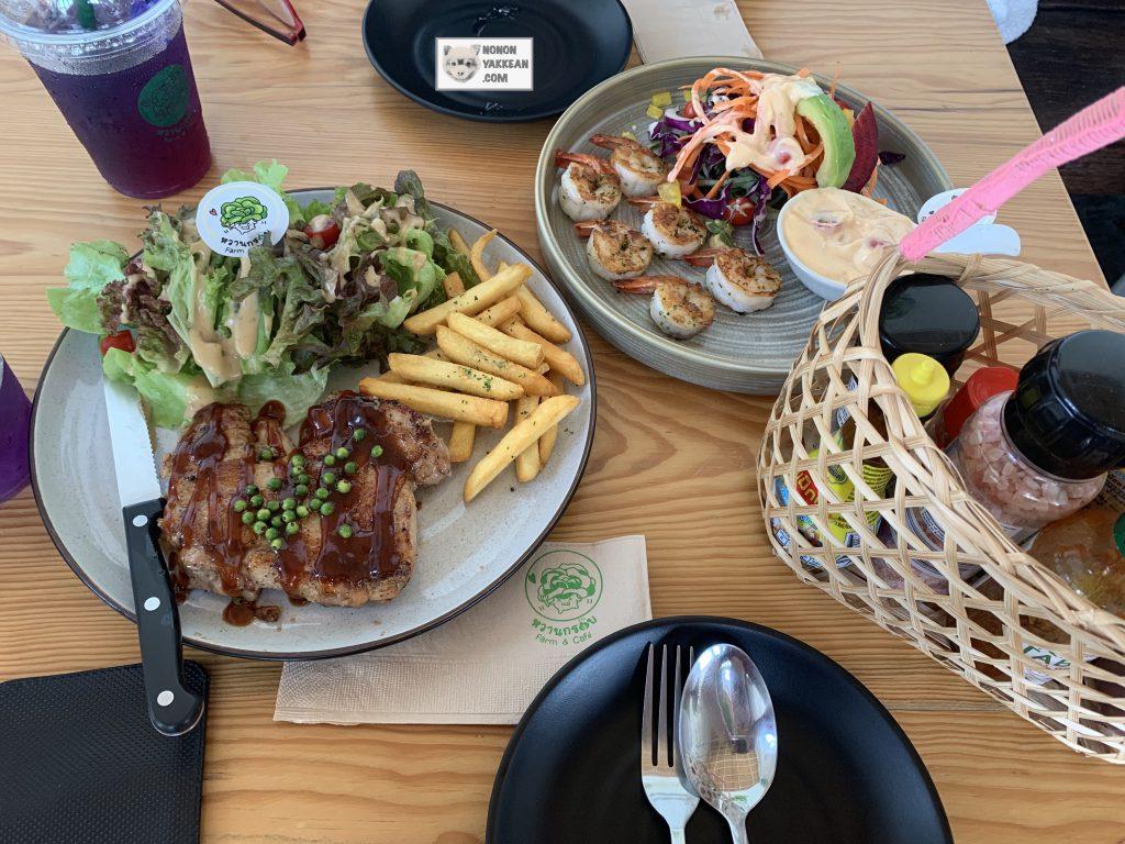 คาเฟ่แถบพุทธมณฑลFarm & Cafe คาเฟ่ของคนรักสุขภาพ มีอาหารเพื่อสุขภาพให้ทานหลายเมนู