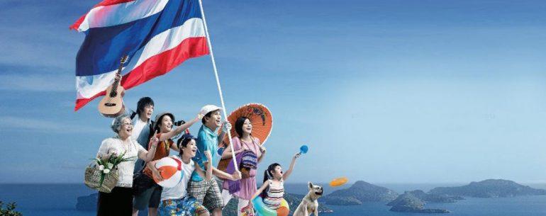 Unseen Thailand เดินทาง ท่องเที่ยว ในสถานที่เที่ยว ต้องห้ามพลาด ประเทศไทย