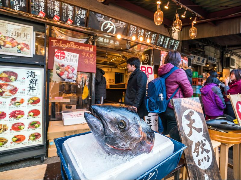 ตลาดซึคิจิ Tsukiji Tokyo Japan