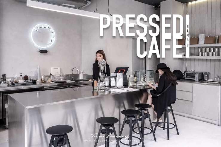 คาเฟ่สายโกโก้ PRESSED Cafe