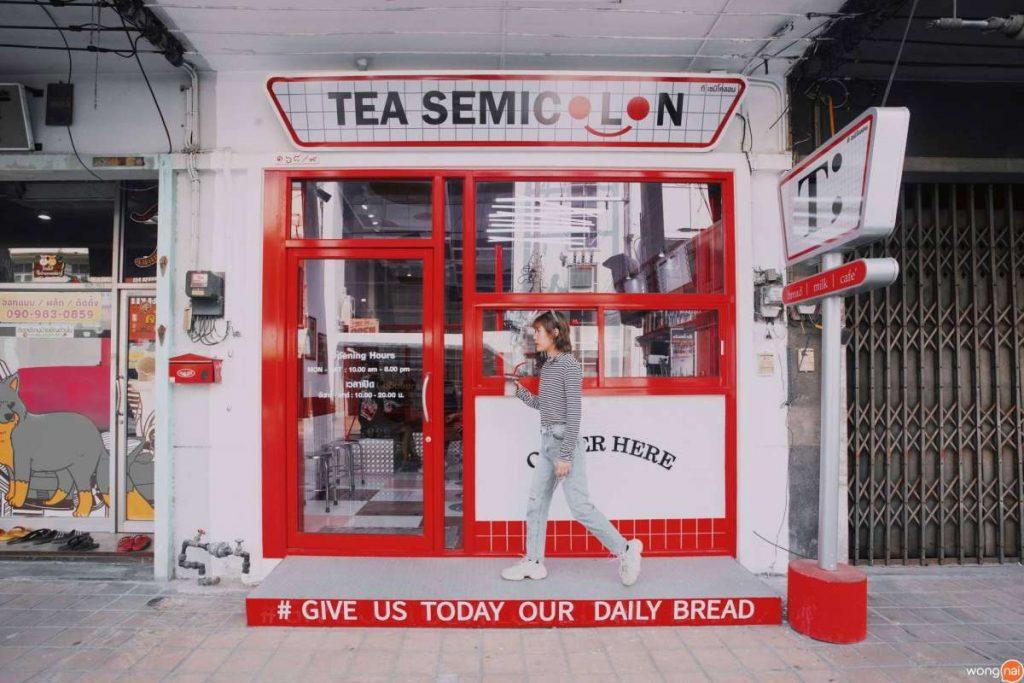 คาเฟ่โทนสีแดง Tea Semicolon Cafe สวยน่าเที่ยว